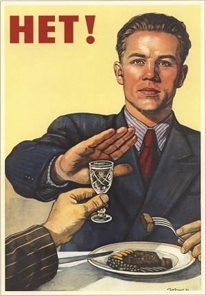 Тепло от алкоголя
