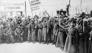Февральское восстание