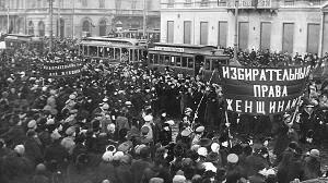 Демонстрация Февральской революции