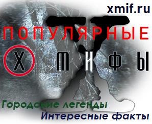 xmif.ru